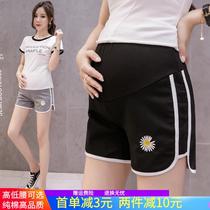 夏季孕妇三分短裤小雏菊外穿低腰纯棉托腹裤睡裤安全裤薄款运动裤