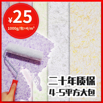 菲尔思生态墙衣纤维涂料植物泥自刷家用防水卧室客厅欧式背景墙