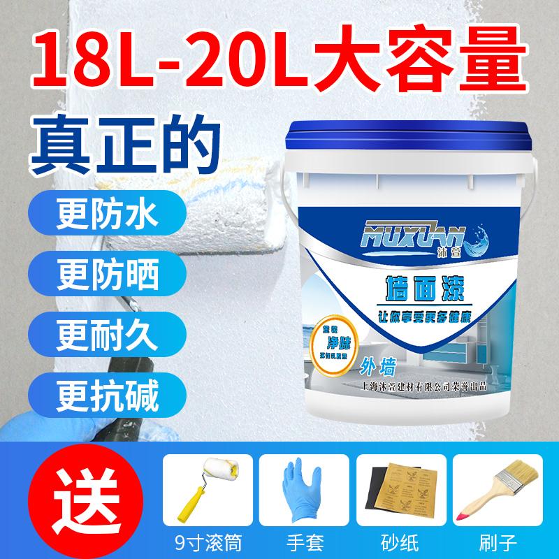 Водоэмульсионная краска для стен Артикул 575900129002