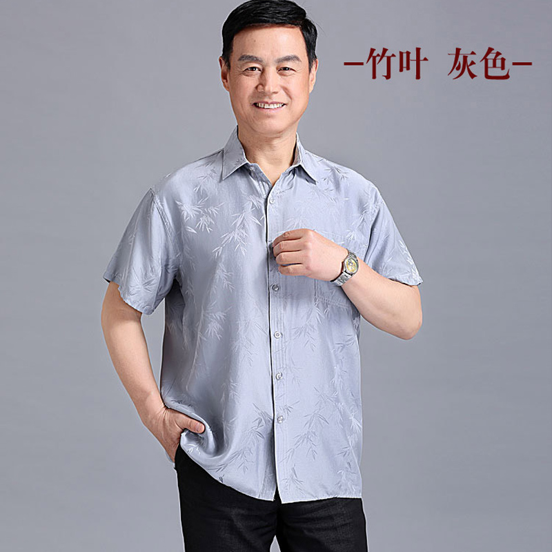父亲衣服真丝衬衫男士短袖桑蚕丝中老年男装老人衬衣丝绸爸爸夏装
