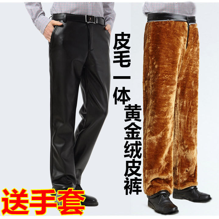 Autumn and winter thickened Plush mens leather pants motorcycle middle-aged and elderly loose waterproof windproof mens fur one