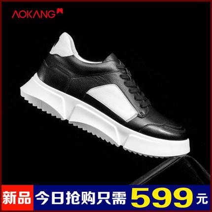 奥康男鞋 2019春季新品 休闲运动鞋子男潮鞋韩版潮流英伦男士板鞋