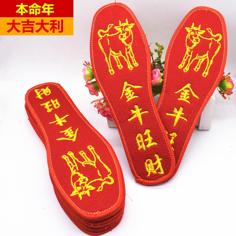 Стельки для комфорта обуви Артикул 524754560809