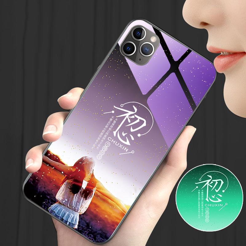 初心女孩iPhone12手机壳iPhone11秒变12直角夜光玻璃苹果12pro保护套苹果12promax手机套女mooke顺滑防摔女款