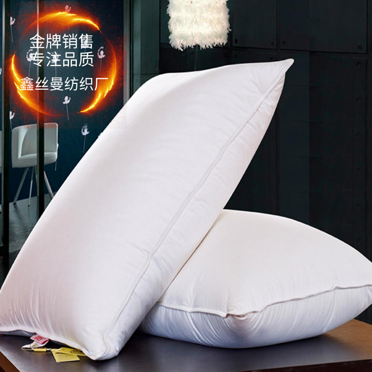 ホテルのベッド用品羽毛の枕芯の保健そば民宿学校の美容院の柔らかい綿の枕