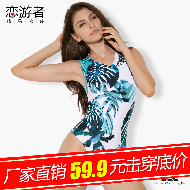 Swimsuit for womens swimming pool one-piece triangle conservative wide shoulder belt with sleeve less back zipper