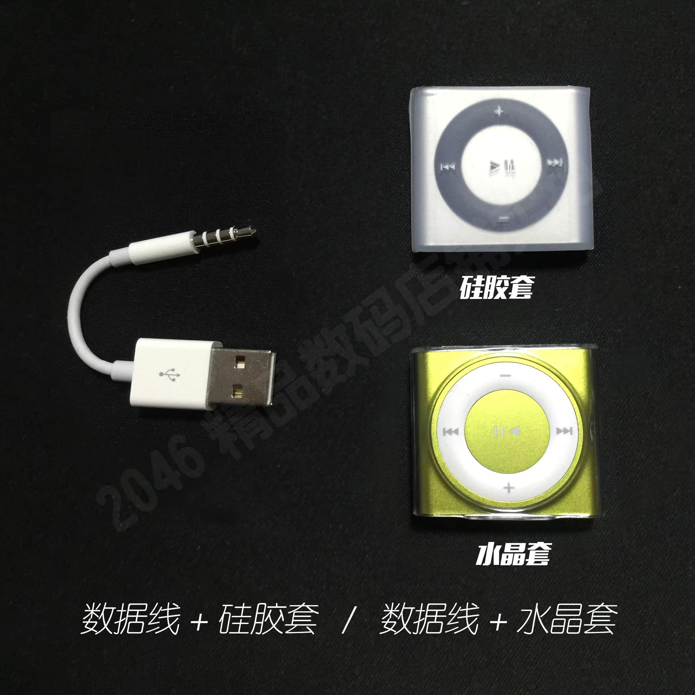 全新苹果3代