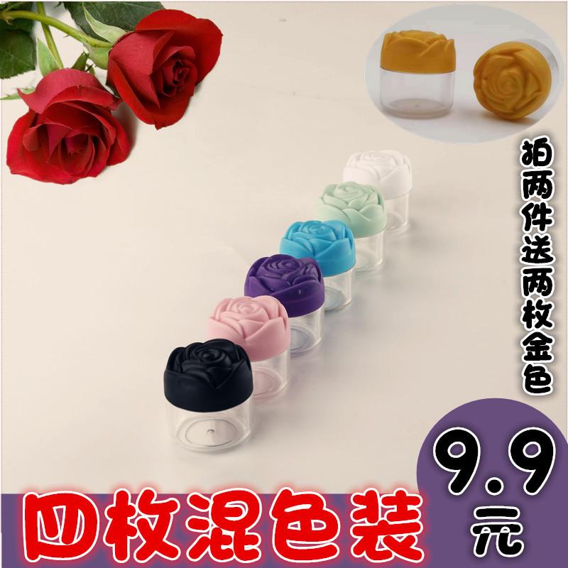 买三送一玫瑰20克g亚克力小泡瓶压缩面膜