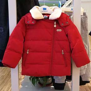丽婴房2018冬季商场正品 儿童加厚羽绒服男童保暖外套 01B4001504