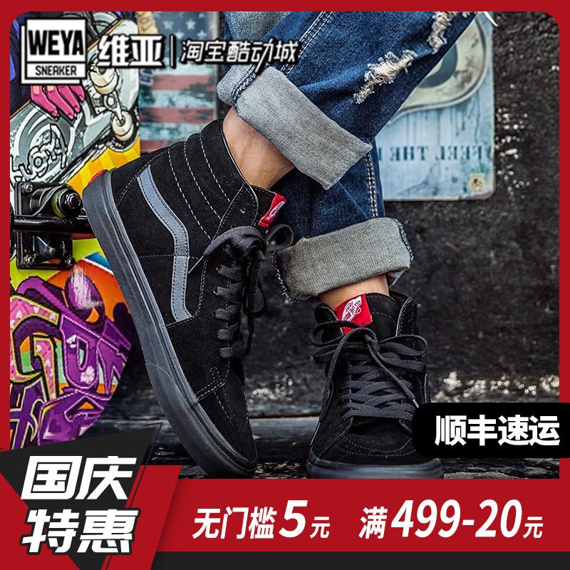 VANS/范斯 SK8 HI黑武士经典红标黑色高帮情侣款板鞋VN000D5IBK券后329.00元