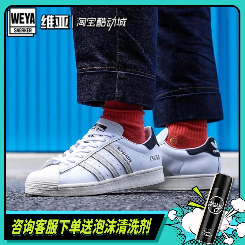 阿迪达斯三叶草SUPERSTAR贝壳头男鞋解构经典运动休闲板鞋FV2808图片
