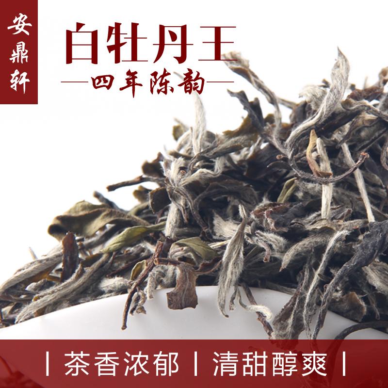 Чай Пай Му Тан Артикул 583011614666