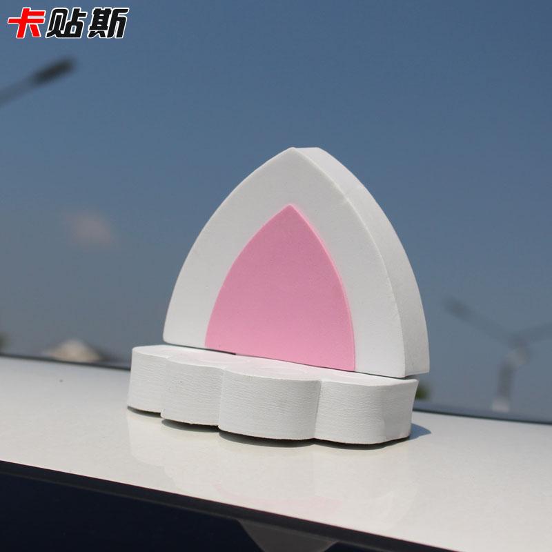 可愛車飾車頂裝飾 卡通熊Smart車貼Mini高爾夫汽車改裝貓兔子耳朵