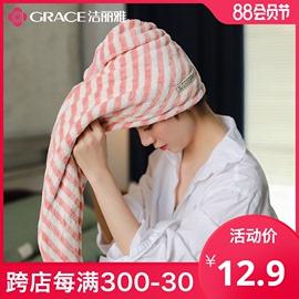 洁丽雅干发帽女超强洗包头巾吸水速干毛巾可爱擦头干发巾加厚浴帽图片