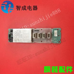 适用美的冰箱显示电脑板BCD-228UTL控制面板大家电配件