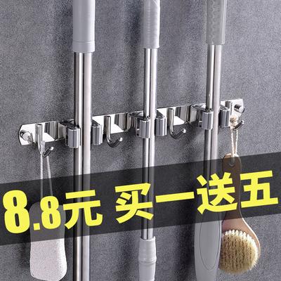 免打孔拖把架挂钩强力承重墙壁粘胶卫生间壁挂粘钩收纳神器置物夹 - 封面