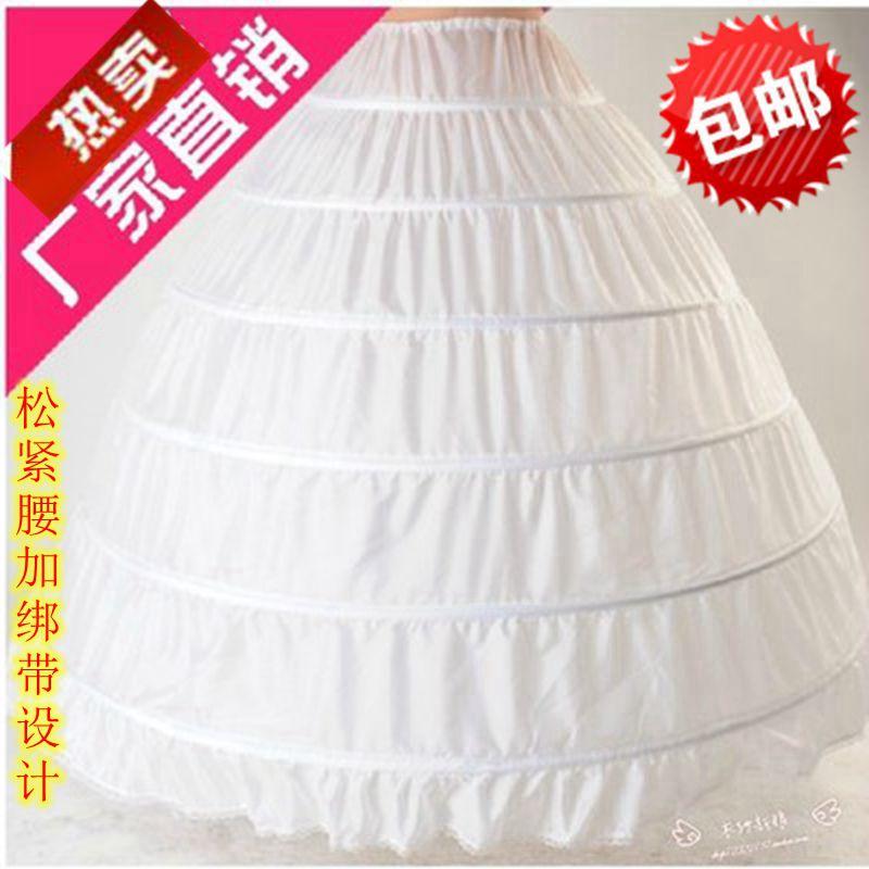 Увеличение превышать пушистый невеста свадьба платья производительность 6 диски паньер особенно большой паньер теснота регулируемые паньер бесплатная доставка