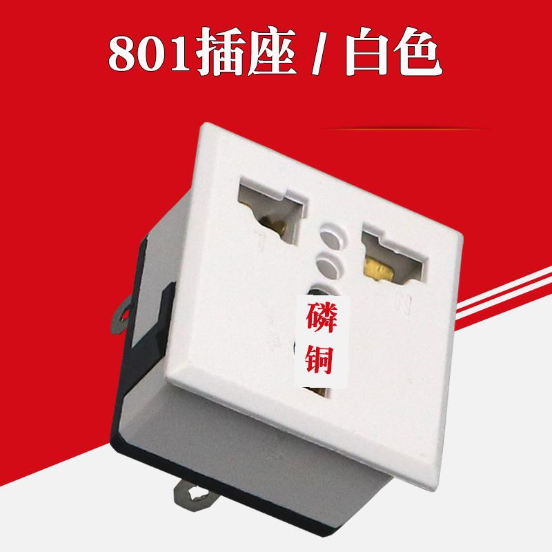 卡式电源插座嵌入式通用插座 黑色方形1位3孔插头 SS-801白色磷铜