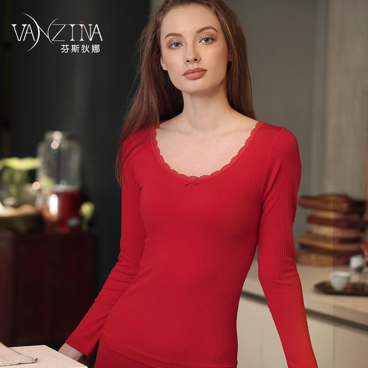 券后129.00元芬斯狄娜秋衣秋裤女保暖内衣套装 本命年纯红色修身圆领打底衫
