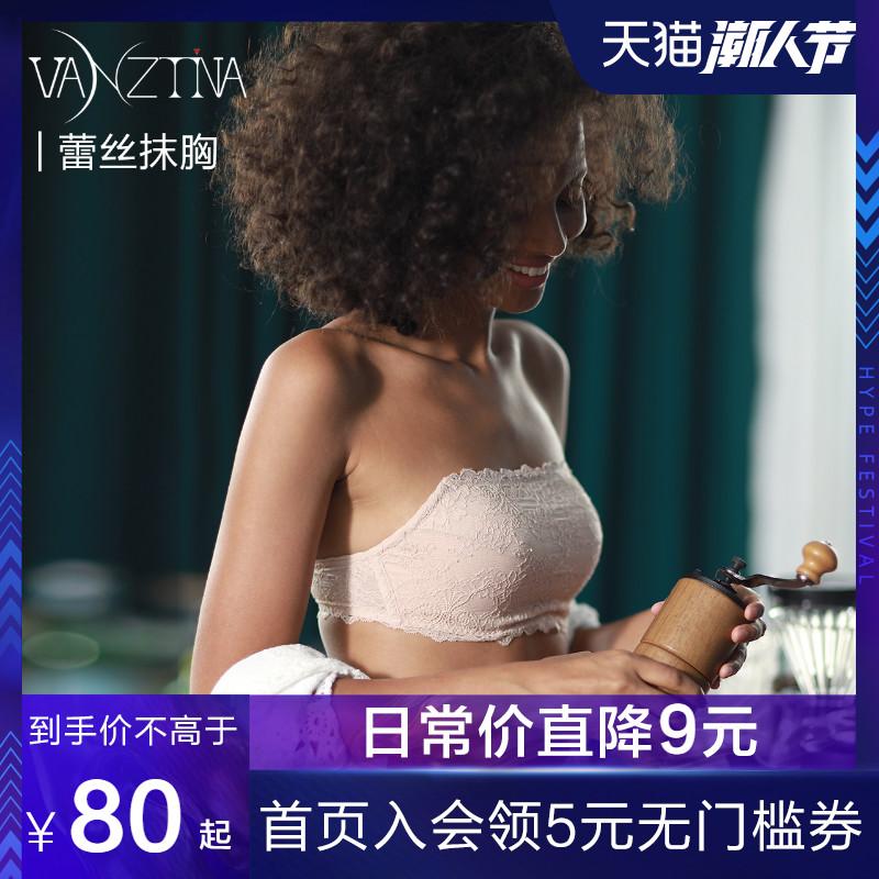 芬斯狄娜蕾丝抹胸式文胸大胸薄款裹胸聚拢防滑无肩带美背内衣bra