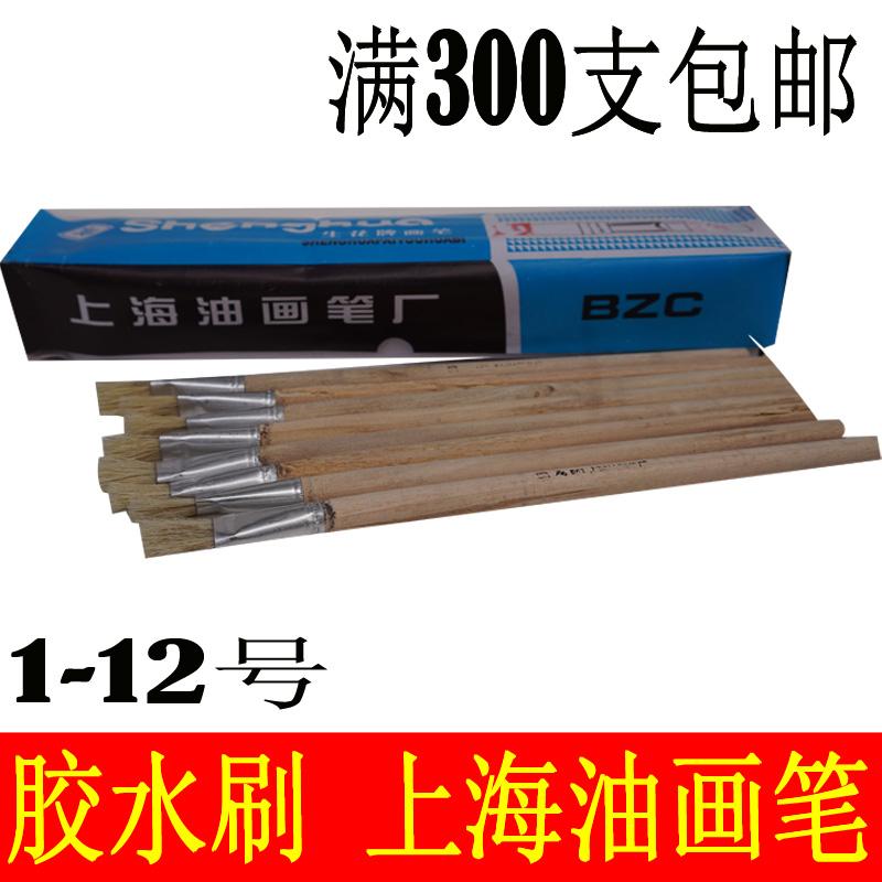 上海油画笔刷漆工具刷子油画笔猪毛猪鬃硬毛笔刷鞋材清洗刷胶长杆