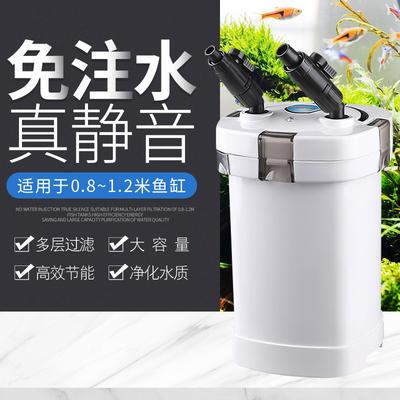 森森鱼缸过滤器草缸过滤系统循环设备鱼缸过滤桶外置静音草缸过滤