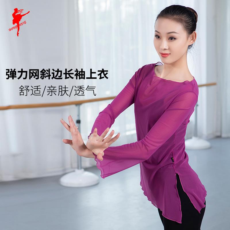 红舞鞋女舞蹈练功服外衫纱网外搭上衣芭蕾服古典舞身韵罩衫39504