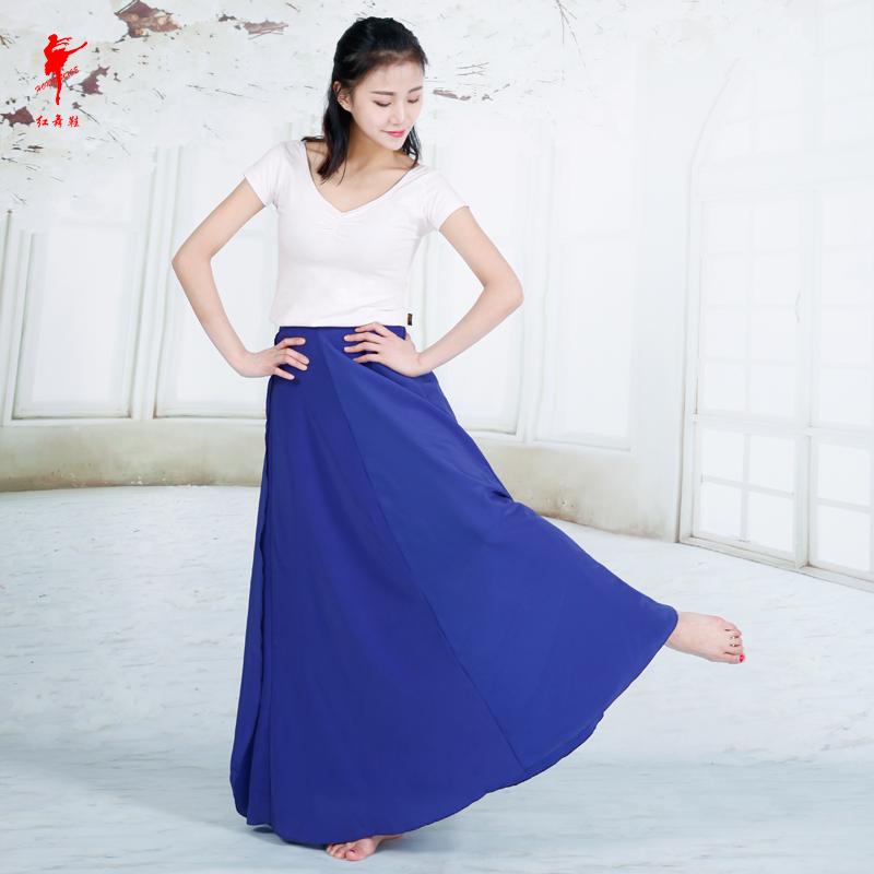Красный обувь танец большие качели юбка высокий провод сокровище к свежий народ танец производительность издание одежда женщина практика гонг юбка