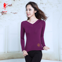 Modern dance practice clothing long sleeve top adult dance practice Square dance costume female dance long sleeve 3601