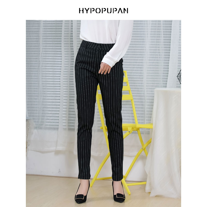 Hyp / Youben ready to wear suit pants womens professional spring dress 2019 new style pipe pants stripe casual Capris fashion