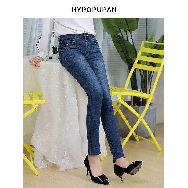 Hyp premium ready to wear jeans womens spring and summer 2019 new slim high waist elastic tight pencil pants Leggings