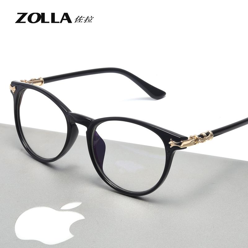 防輻射抗藍光紫外線男女變色眼鏡有度數圓框近視電腦手機護目護眼
