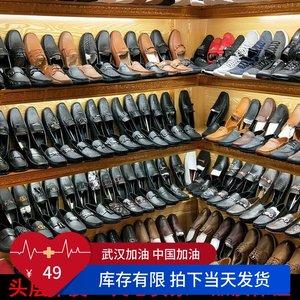 断码清仓男鞋 真皮头层牛皮皮鞋 户外运动休闲旅游鞋 工装鞋特价
