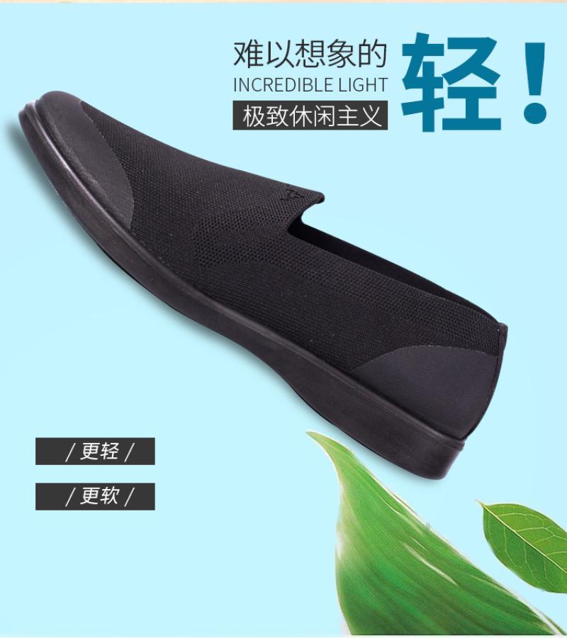 新17式�布鞋配�l正品老北京帆布鞋�{�鞋透�廛�底耐磨休�e男鞋