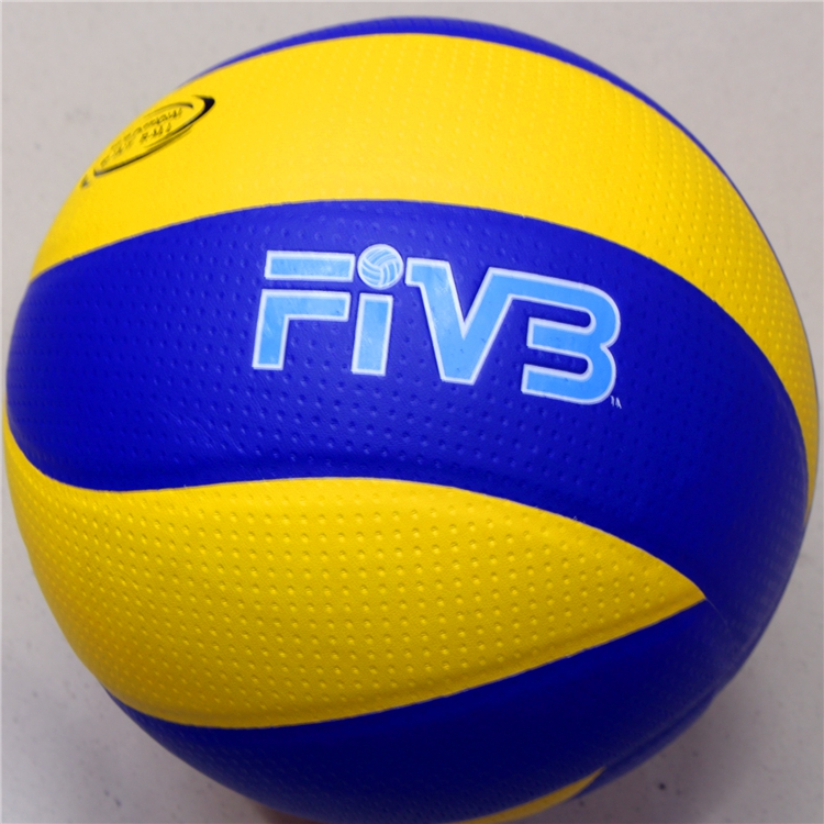 Open school inflatable volleyball mva200 competition