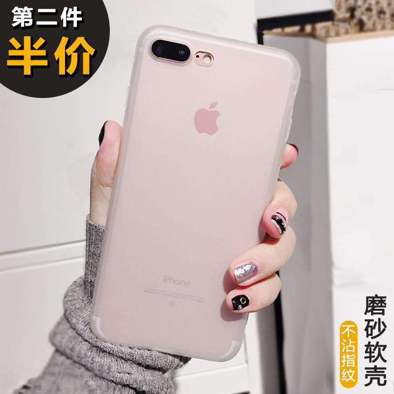 满12.50元可用1元优惠券8苹果7 iphonex 6s全包vivo手机壳