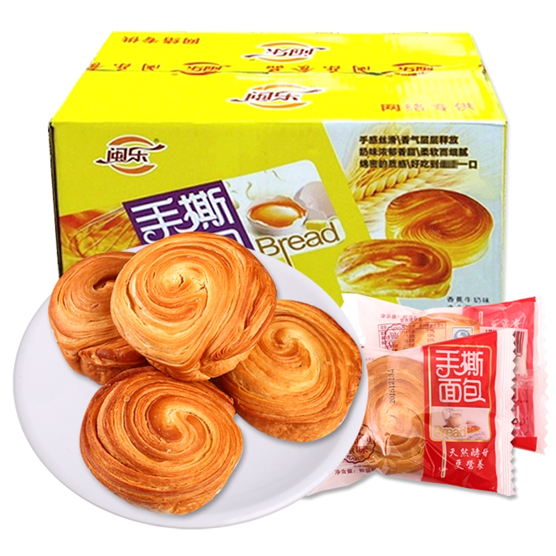 Hand tear whole box 1 breakfast French small bag hand tear bag cake snack snack delicious bread kg