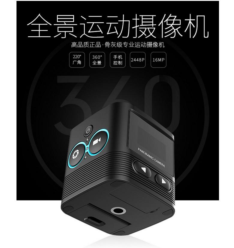 VR眼镜摄像机360度无线摄像头3D手机高清运动远程全景行车记录仪