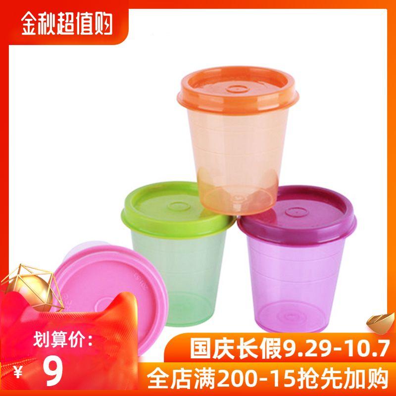 热销23件买三送一特百惠55ml小精灵分装奶粉小药盒