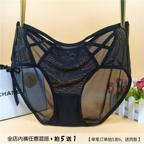 黑色性感透明网纱大弹力女士内裤