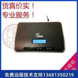 潮流 grandstream IPPBX UCM6202/6204 集团电话交换机 sip服务器