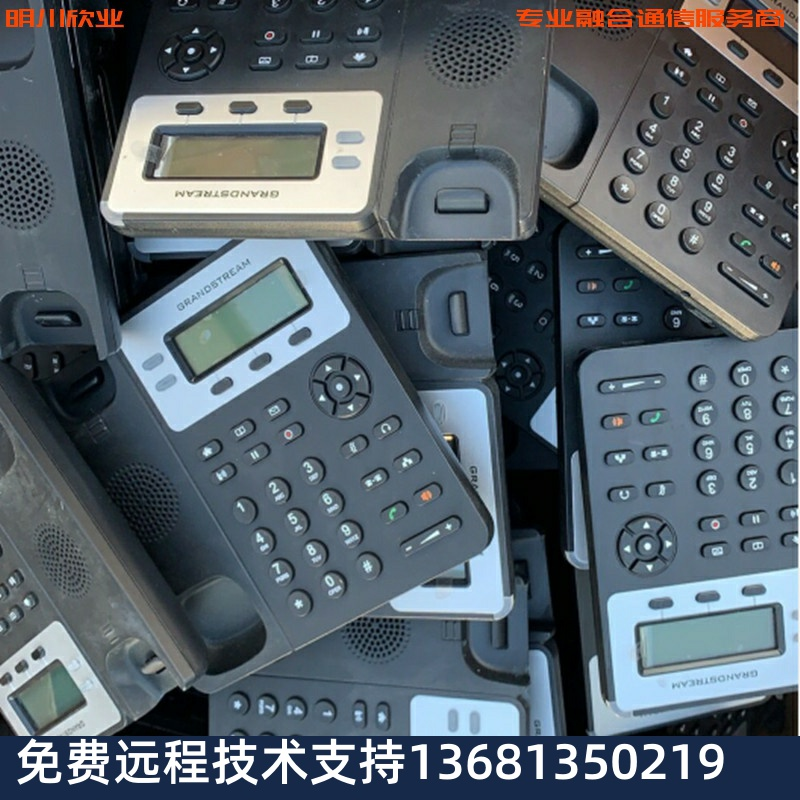 Second hand trend network gxp1610 / gxp1615 SIP Phone IP phone Poe Huawei trend vision