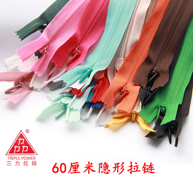 Sanli brand invisible zipper 60cm long cushion zipper skirt back skirt back zipper clothing zipper package