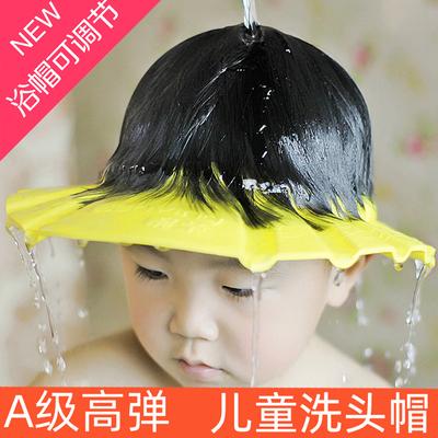 小孩婴儿宝宝洗头帽神器硅胶防水儿童浴帽护耳洗澡帽子洗发帽幼儿