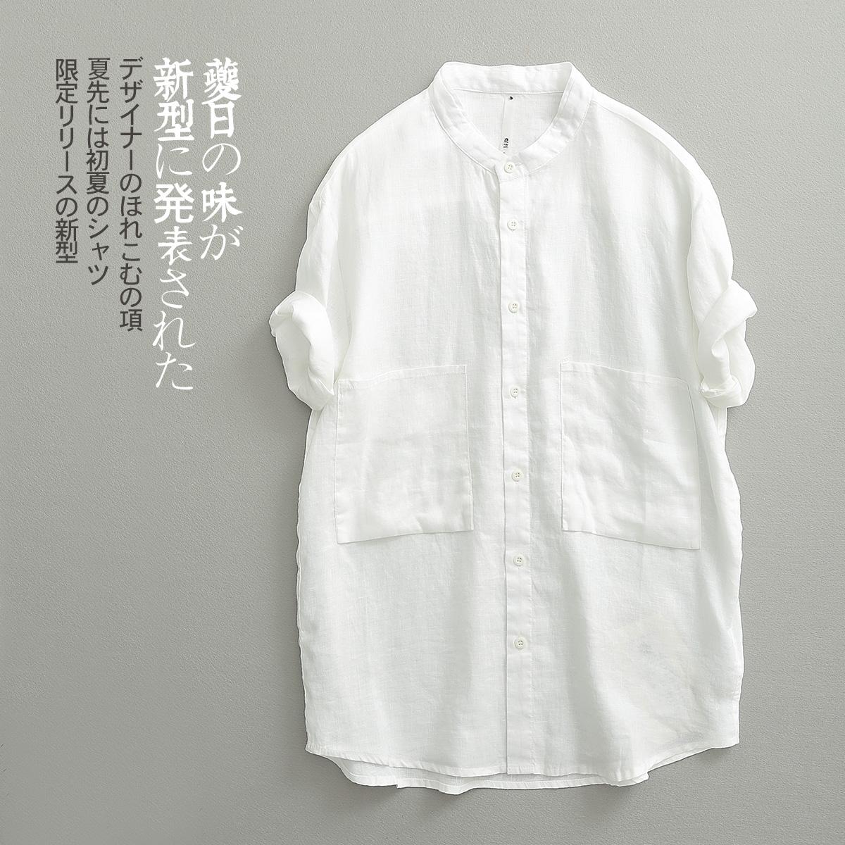 Рубашки детские Артикул 616342613482