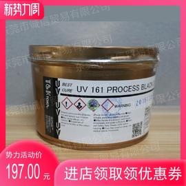 日本原装TOKA虎头UV油墨,虎头UV161黑,紫外光固化油墨,UV胶印油墨图片
