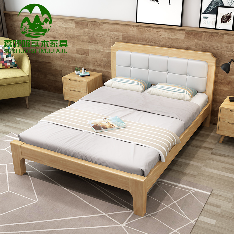 Nordic solid wood bed 1.2m soft bag simple modern small house single double 1m oak household storage 1.35