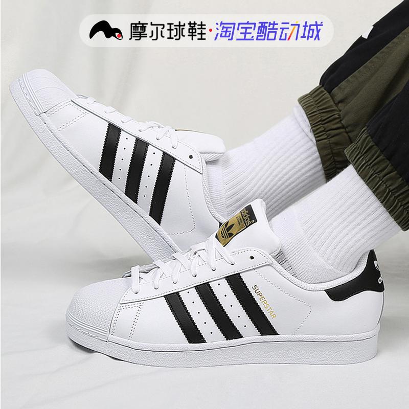 阿迪达斯三叶草男鞋女鞋ADIDAS SUPERSTAR金标贝壳头板鞋拼接低帮图片