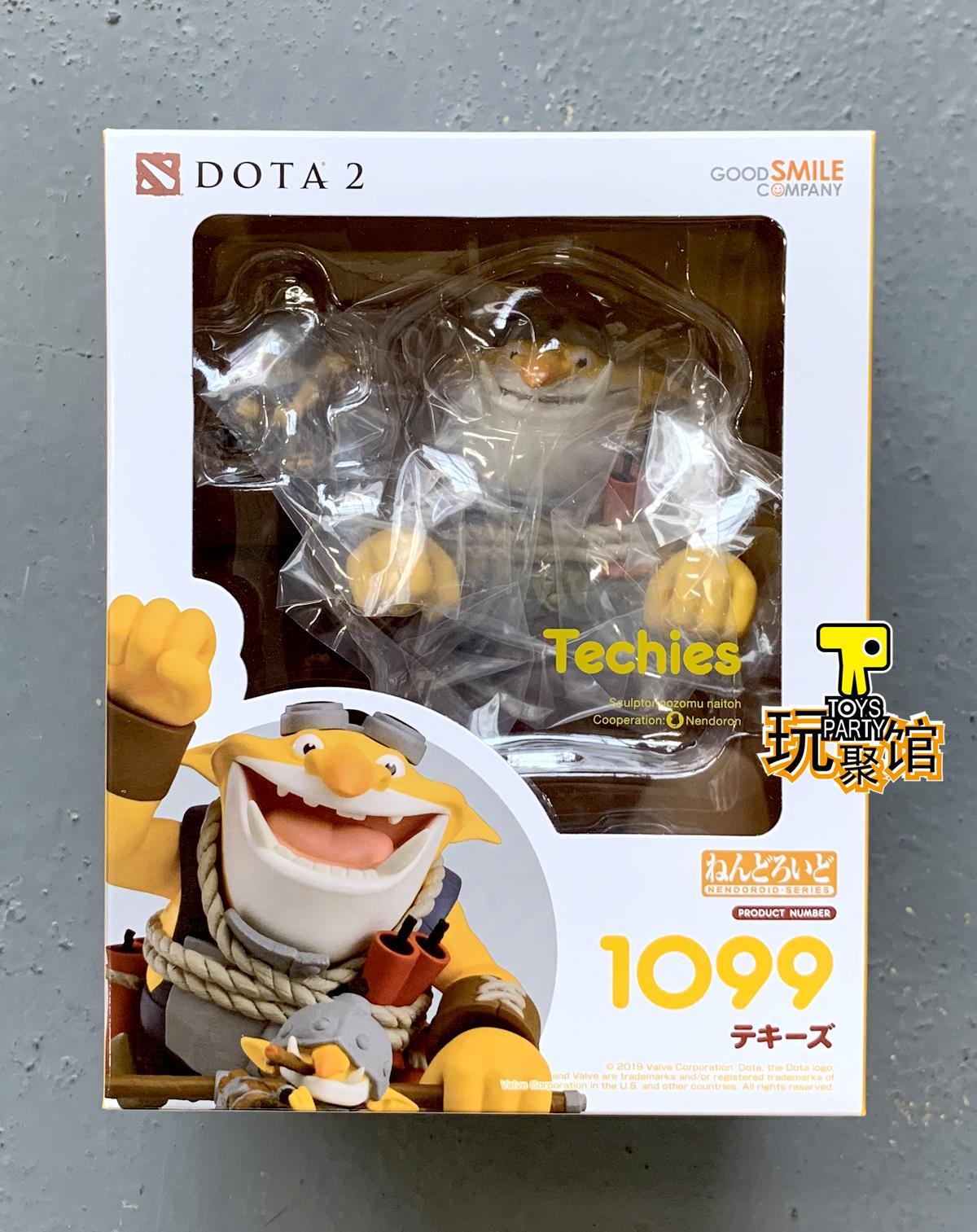 GSC 粘土 1099 DOTA2 工程师 炸弹人 斯奎 techies 日版 现货