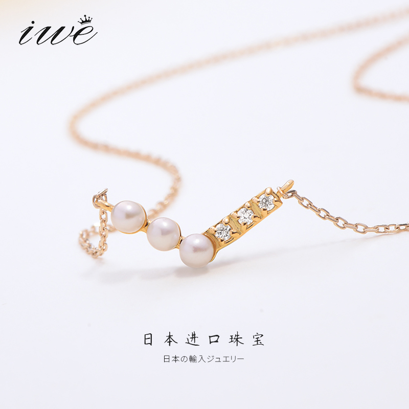 IWE Japanese jewelry 18K Gold V-shaped pearl diamond necklace female 10K Color Gold Diamond clavicle Necklace female authentic